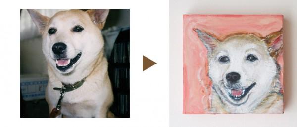 写真を送るだけで素敵なペット肖像画が完成5