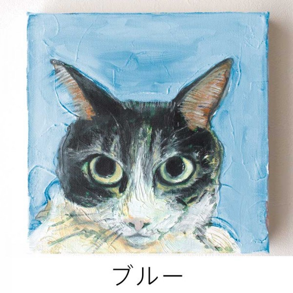 ペット 絵画・肖像画 ナチュラルSブルー