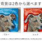 ペット 絵画・肖像画  ビビットSカラーサンプル