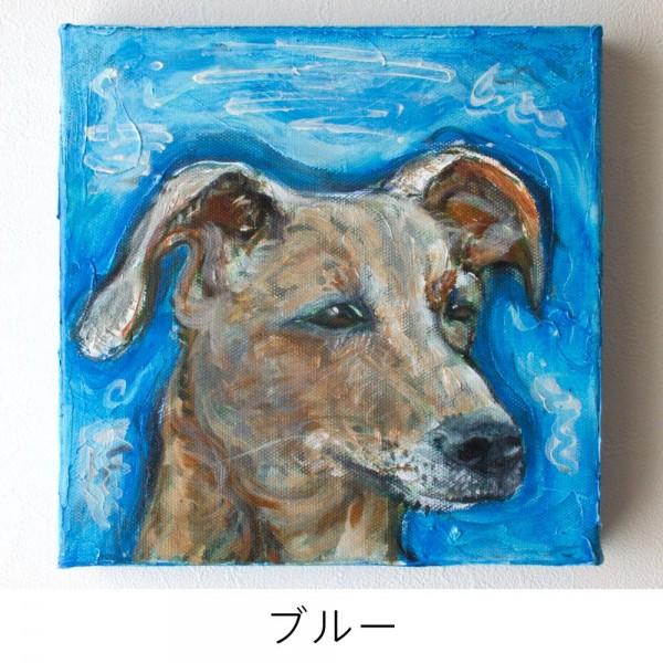 ペット 絵画・肖像画 ビビットSカラーサンプル ブルー