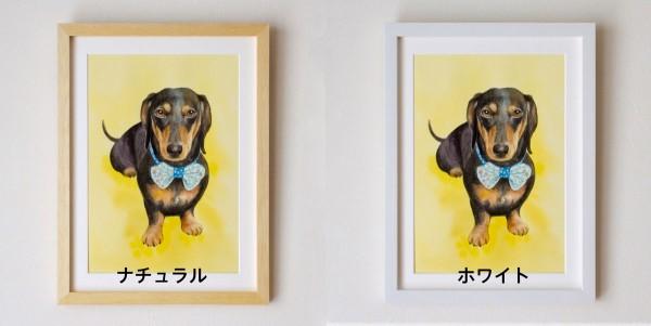 水彩画YUMI額カラー