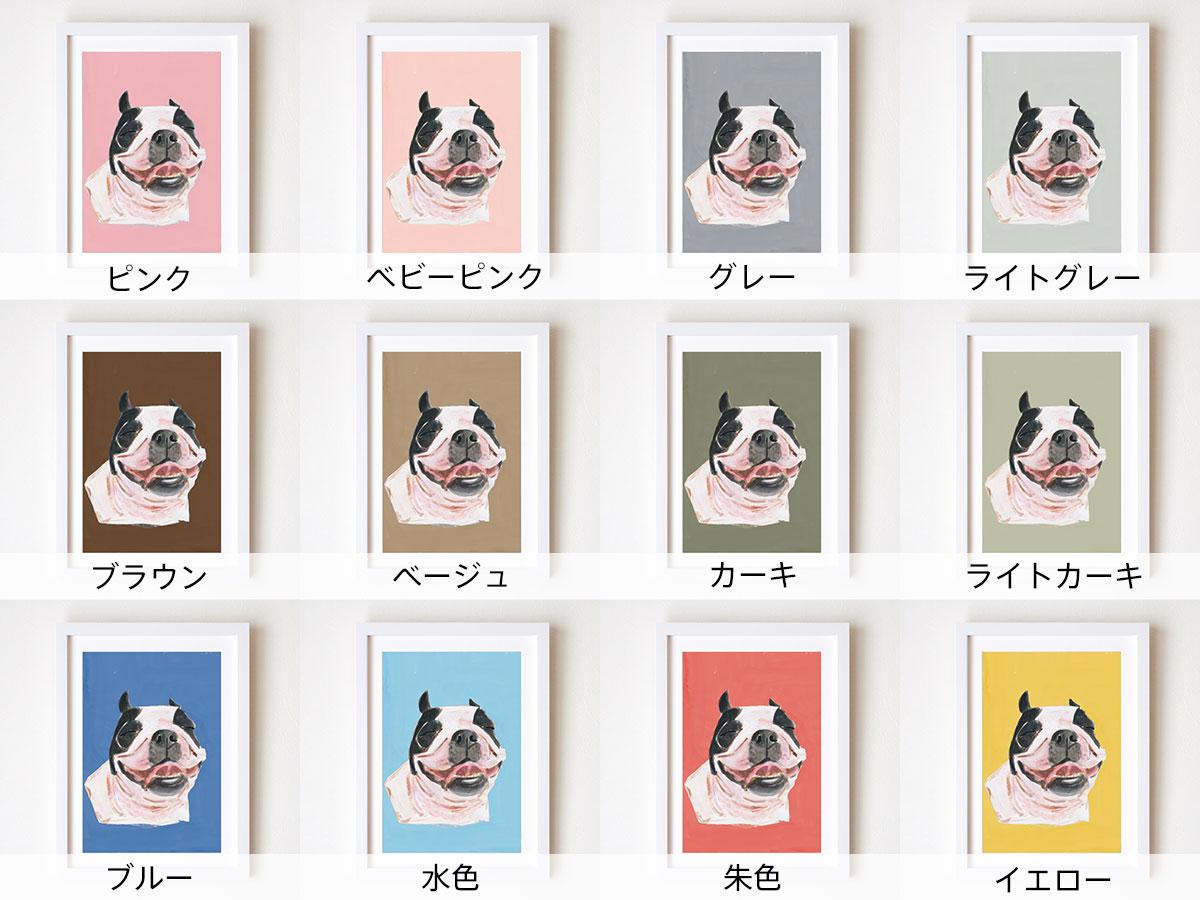 ペット似顔絵・イラスト hiroko_shimanuki_カラーサンプル